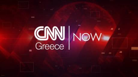 CNN Now: Δευτέρα 10 Ιουνίου 2019