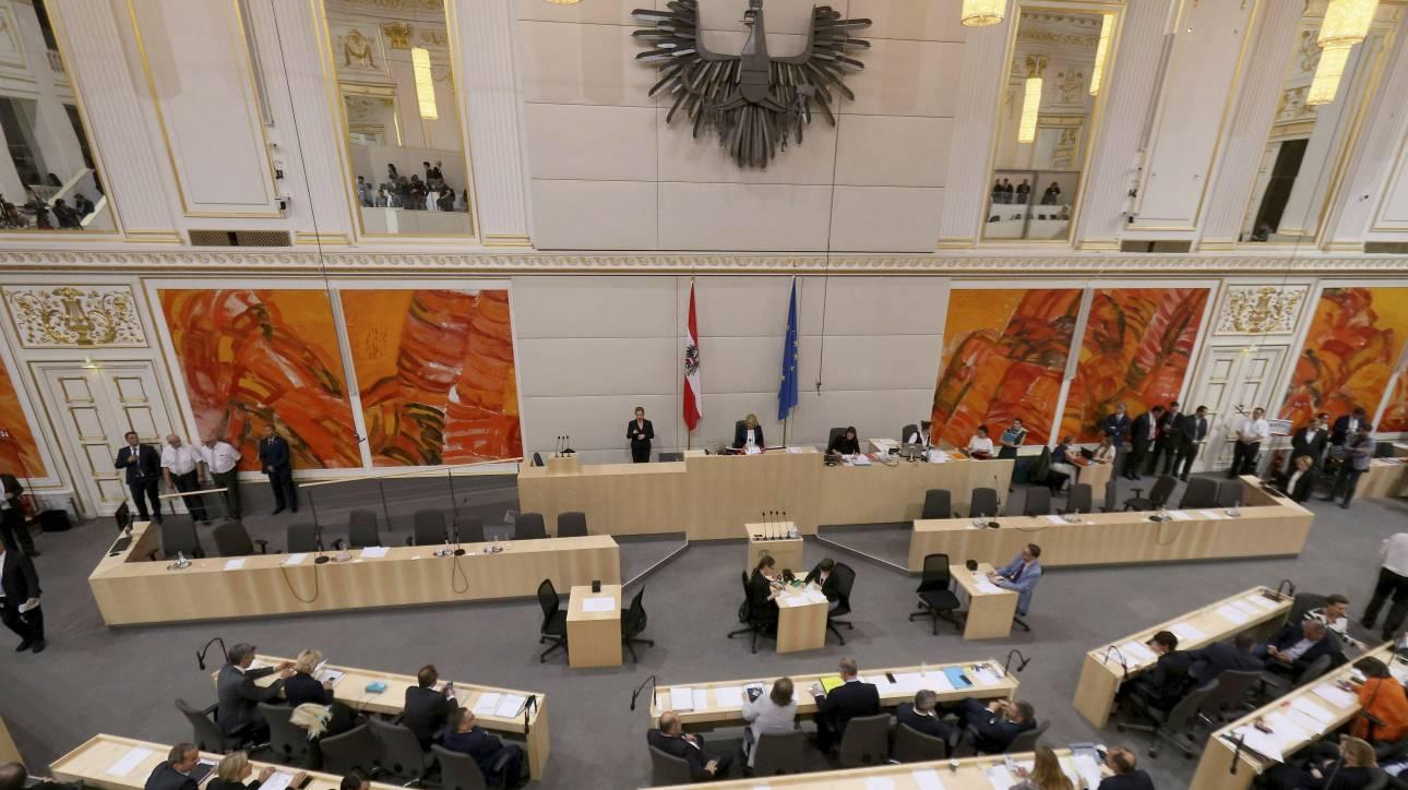 Αυστρία: Την Τρίτη «κλειδώνει» η ημερομηνία των πρόωρων εκλογών