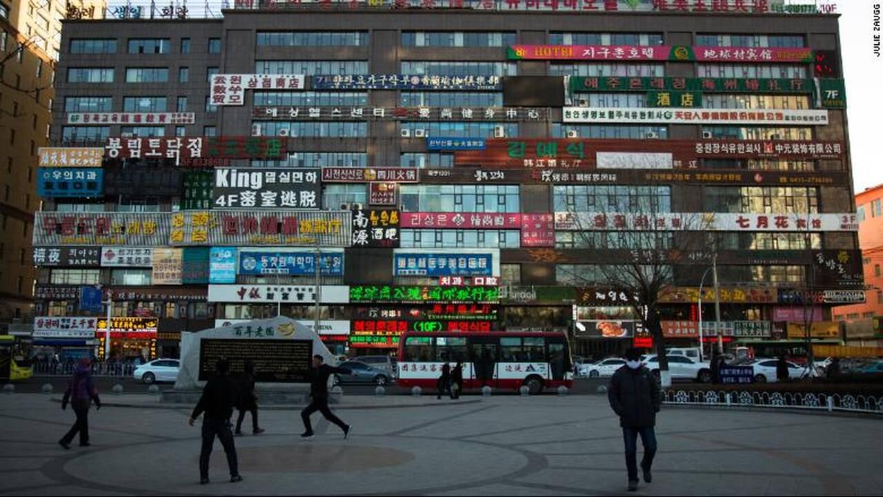 https://cdn.cnngreece.gr/media/news/2019/06/10/180167/photos/snapshot/190524123022-north-korea-cyber-sex-slave-02-exlarge-169.jpg
