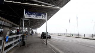 Αναγκαστική προσγείωση αεροσκάφους στο αεροδρόμιο «Μακεδονία» – Τι λέει η εταιρεία