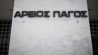 Δάγκωσε πιτάκι και σφηνώθηκε ένα… καρφί στα ούλα της – Αθωώθηκαν οι υπεύθυνοι από τον Άρειο Πάγο