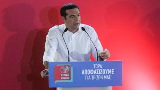 Οι 12 βασικές δεσμεύσεις του προγράμματος ΣΥΡΙΖΑ - Προοδευτική Συμμαχία