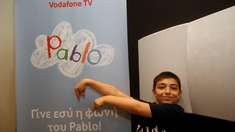 Ο μικρός Νικόλας θα δώσει την φωνή του στον Pablo, τον αγαπημένο μας ήρωα με αυτισμό!