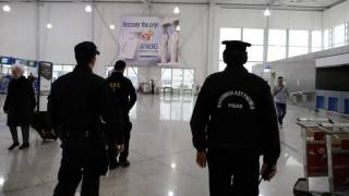 Ελευθέριος Βενιζέλος: Συνελήφθη 32χρονη που είχε καταπιεί 93 κάψουλες κοκαΐνης