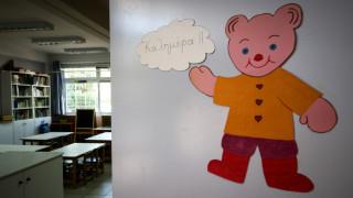 Παιδικοί σταθμοί - ΕΕΤΑΑ: Ξεκίνησε η υποβολή των αιτήσεων