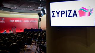 ΣΥΡΙΖΑ: Περιμένουμε απαντήσεις από την κ. Γεννηματά για τους ισχυρισμούς Καμίνη