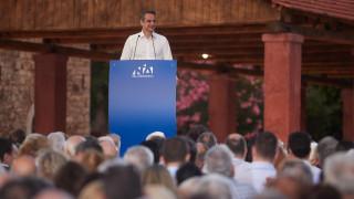 Μητσοτάκης: Ισχυρή εντολή στη ΝΔ για λιγότερους φόρους και κίνητρα για επενδύσεις
