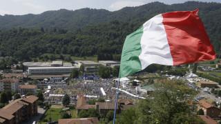 Κομισιόν: Πειθαρχικά μέτρα κατά της Ιταλίας για την παραβίαση των δημοσιονομικών κανόνων