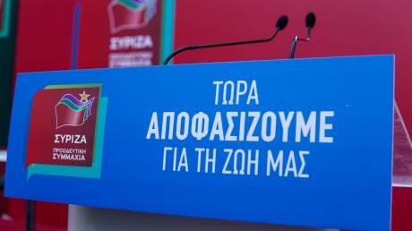ΣΥΡΙΖΑ: Η «μάχη» του σταυρού ανάμεσα στις τάσεις και τις ομάδες