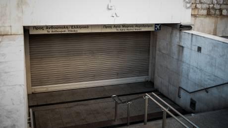 Χωρίς μετρό και τραμ την Παρασκευή η Αθήνα - Δείτε ποιες ώρες