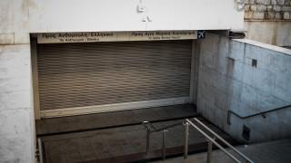 Χωρίς μετρό, τραμ και ηλεκτρικό την Παρασκευή η Αθήνα - Δείτε ποιες ώρες