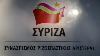 Το νέο λογότυπο του ΣΥΡΙΖΑ - Προοδευτική Συμμαχία