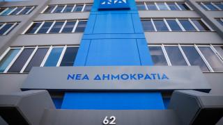 ΝΔ για υπόθεση Novartis: Επιβεβαιώνεται ότι η κυβέρνηση ΣΥΡΙΖΑ έστησε μια πρωτοφανή σκευωρία
