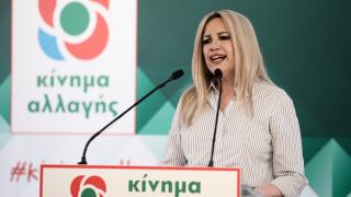 Η Γεννηματά απέκλεισε μετεκλογικές συνεργασίες: «Aκυρώστε τους με την ψήφο σας»