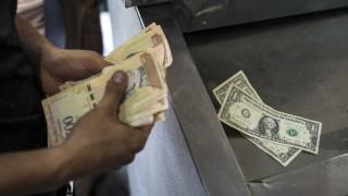 Βενεζουέλα: «Καλπάζει» ο πληθωρισμός - Σε κυκλοφορία νέα χαρτονομίσματα