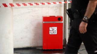 Θεσσαλονίκη: Στην εισαγγελέα οι συλληφθέντες για την επεισοδιακή ληστεία στο ΑΧΕΠΑ