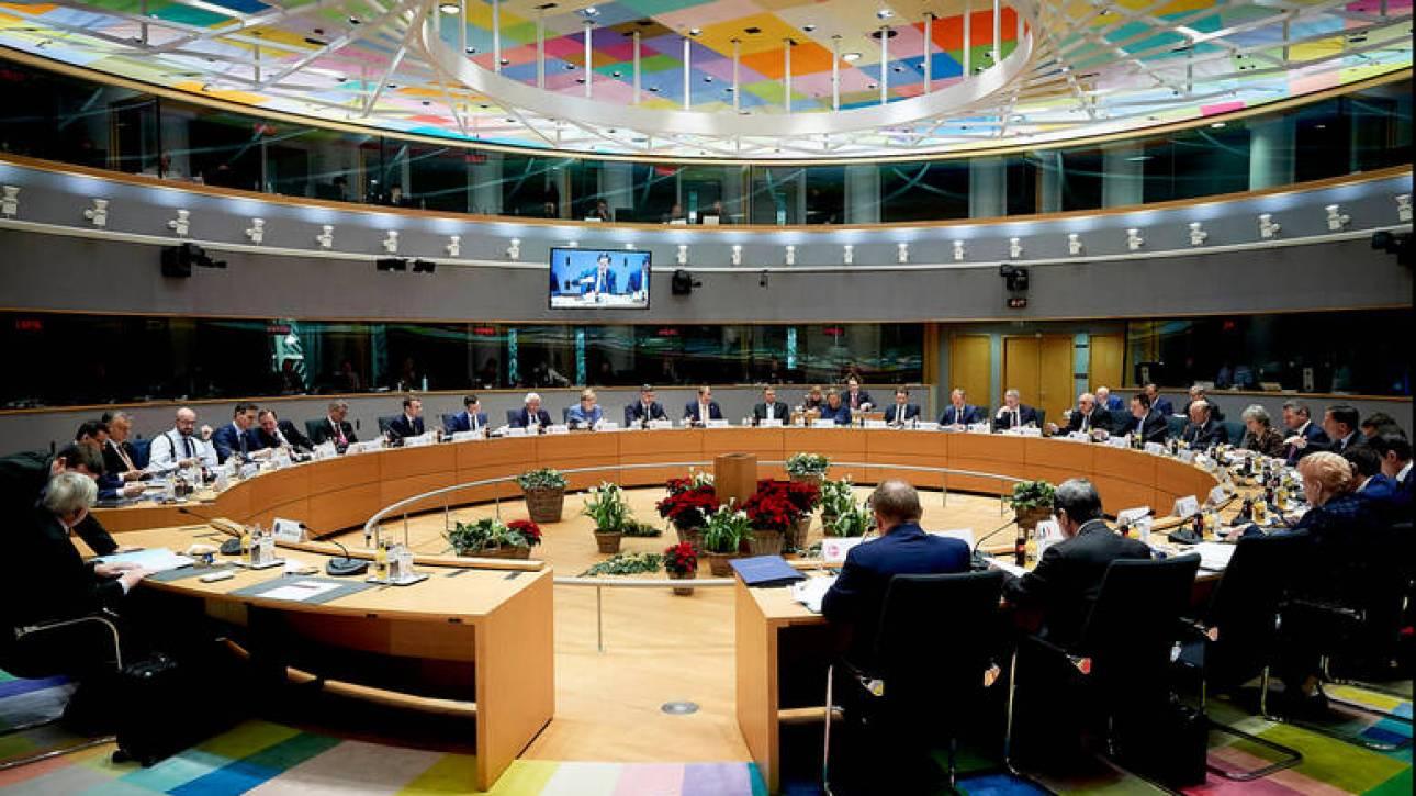 Eurogoup: Ζητά διαβεβαιώσεις ότι η Ιταλία θα τηρήσει τους δημοσιονομικούς στόχους