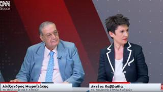 Αντιλογίες: Α. Καββαδία και Α. Μωραϊτάκης στο στούντιο του CNN Greece