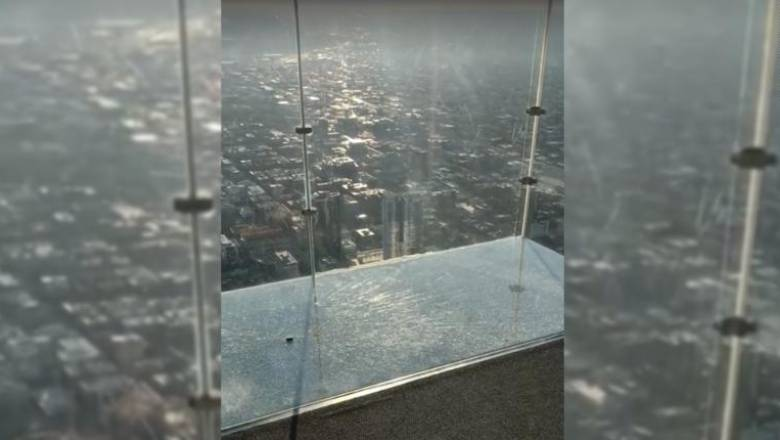 Τρόμος στον 103ο όροφο ουρανοξύστη: Το γυάλινο δάπεδο άρχισε να θρυμματίζεται μπροστά στα μάτια τους