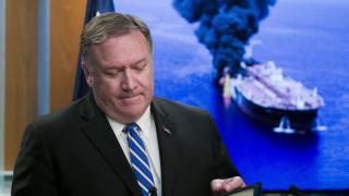 Πομπέο: Το Ιράν ευθύνεται για τις επιθέσεις στα τάνκερ στον Κόλπο του Ομάν