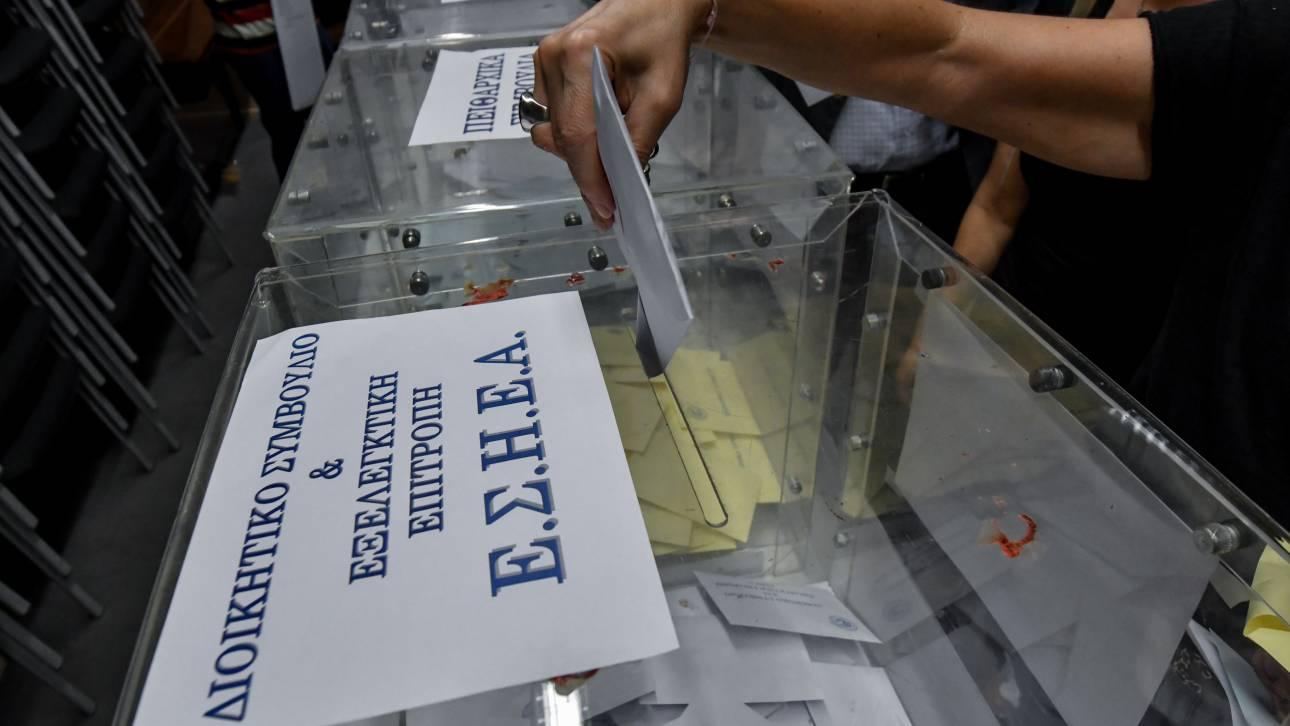 ΕΣΗΕΑ: Τα αποτελέσματα των εκλογών στους δημοσιογράφους