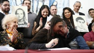 Αργεντινή: Βρήκε την οικογένειά του 42 χρόνια μετά την μυστηριώδη εξαφάνιση των γονιών του