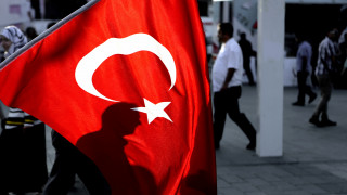 Τουρκία: Ο εισαγγελέας προτείνει ποινές φυλάκισης πέντε ετών για δημοσιογράφους του Bloomberg