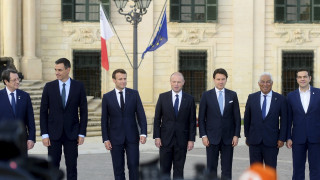 Πλήρης υποστήριξη στην Κύπρο στην Κοινή Διακήρυξη της Συνόδου Κορυφής των «Med7»