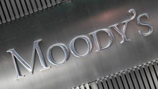 Ο Moody's υποβάθμισε την Τουρκία - Έντονη αντίδραση της Άγκυρας