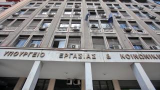 Υπουργείο Εργασίας: Αναληθές το δημοσίευμα για το λάθος στις επικουρικές συντάξεις