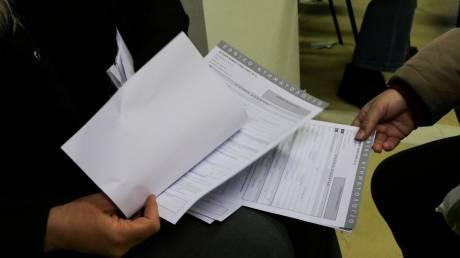 Κτηματολόγιο: Καθυστερεί η ολοκλήρωση του έργου - Κίνδυνος ματαίωσης της διαδικασίας