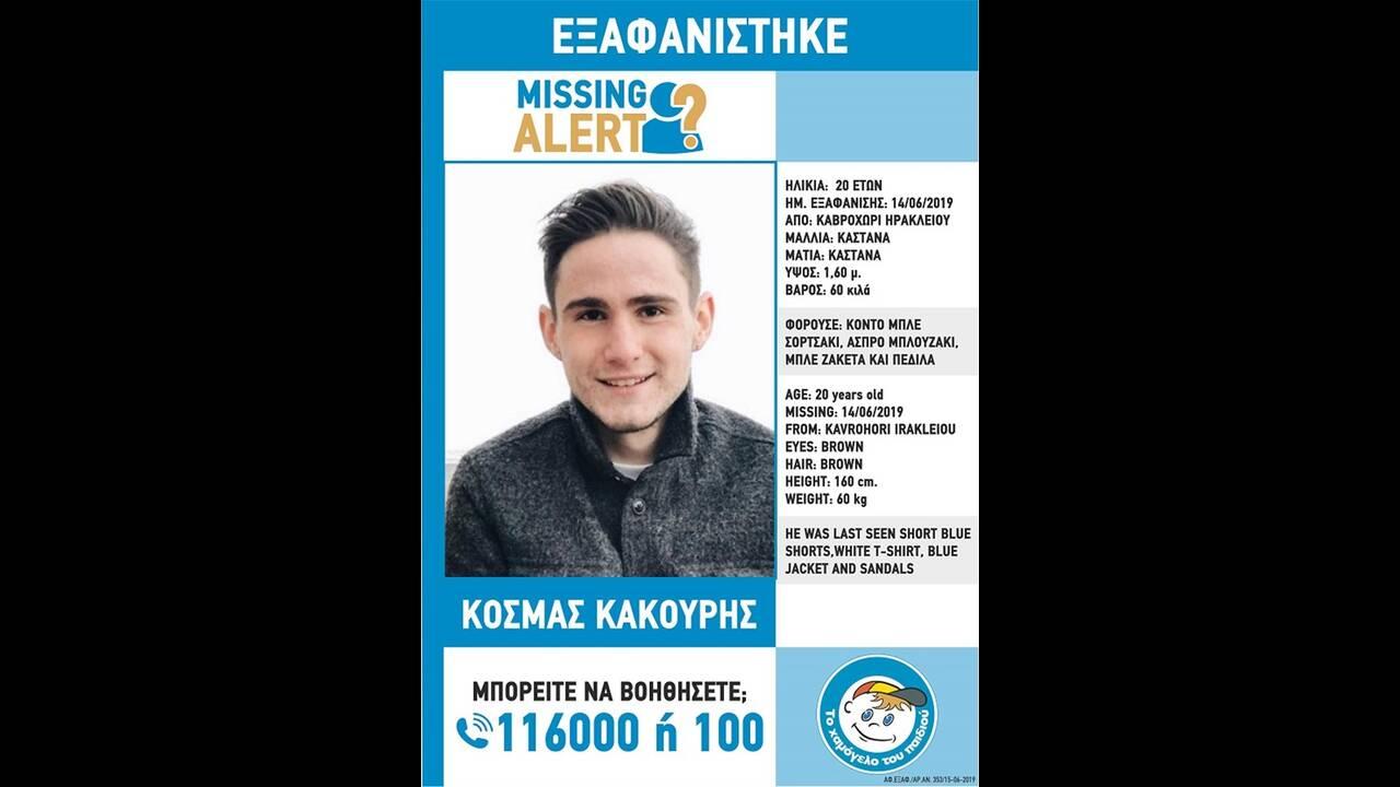 https://cdn.cnngreece.gr/media/news/2019/06/16/180858/photos/snapshot/kakouris.jpg