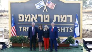 Ισραήλ: Εγκαινιάστηκε ο οικισμός προς τιμή του Τραμπ στα Υψίπεδα του Γκολάν