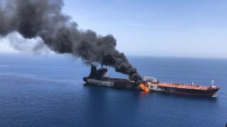 Επιθέσεις σε τάνκερ στον Κόλπο του Ομάν: Οι Ευρωπαίοι ζητούν αποδείξεις για την εμπλοκή του Ιράν