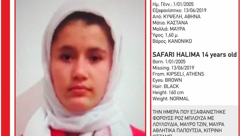 Συναγερμός για εξαφάνιση 14χρονης στην Κυψέλη