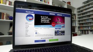 Γερμανία: Το ακροδεξιό AfD δεν κατάφερε να εκλέξει δήμαρχο στην Γκέρλιτς