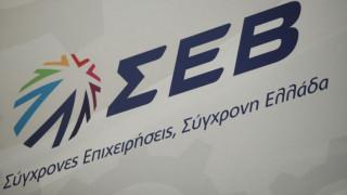 Με Μητσοτάκη, αλλά χωρίς Τσίπρα η ετήσια γενική συνέλευση του ΣΕΒ