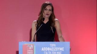 Αχτσιόγλου: Εντός της εβδομάδας ανακοινώσεις της ΕΕ για την τουρκική προκλητικότητα
