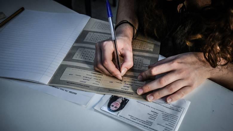 Πανελλήνιες εξετάσεις 2019: Τα θέματα στη Βιολογία