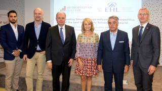 Μητροπολιτικό Κολλέγιο: Τα κορυφαία προγράμματα της EHL για πρώτη φορά στην Ελλάδα