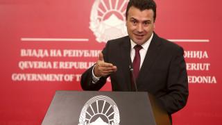 Ικανοποίηση Ζάεφ για τα συμπεράσματα του Συμβουλίου Γενικών Υποθέσεων της ΕΕ