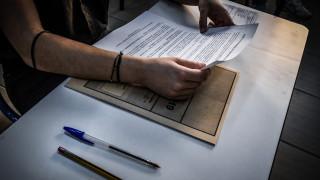 Πανελλήνιες εξετάσεις 2019: Σε μαθήματα ειδικότητας εξετάζονται σήμερα οι υποψήφιοι των ΕΠΑΛ
