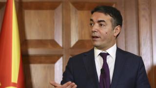 Ντιμιτρόφ: Η γερμανική Βουλή να δώσει το «πράσινο φως» για την έναρξη ενταξιακών διαπραγματεύσεων