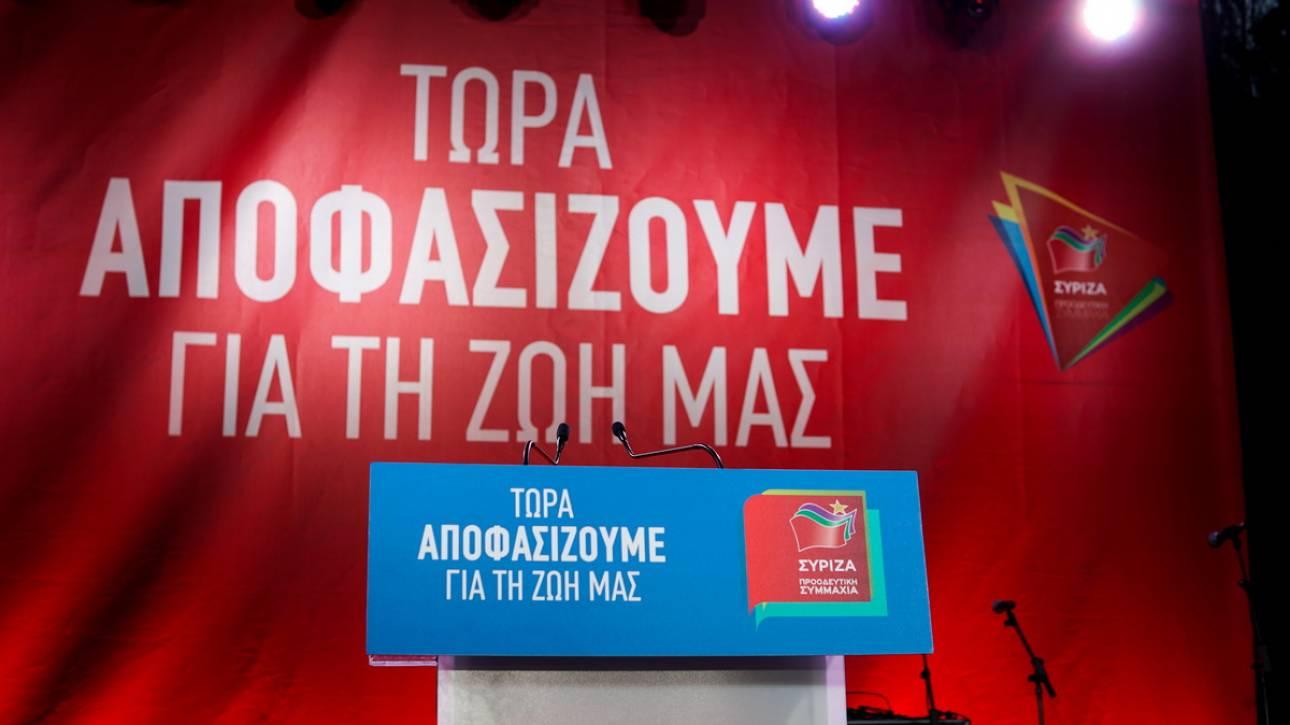 Όλοι οι υποψήφιοι του ΣΥΡΙΖΑ για τις εθνικές εκλογές της 7ης Ιουλίου