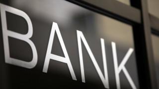 Η έλλειψη υγιούς ζήτησης για δάνεια προβληματίζει τους τραπεζίτες