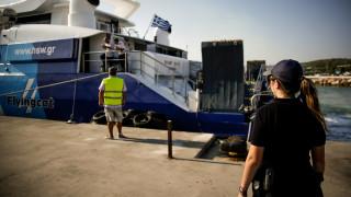 Μηχανική βλάβη στο επιβατηγό καταμαράν - Επιστρέφει στον Πειραιά
