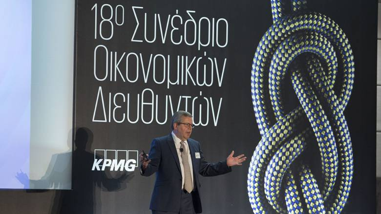 18ο Συνέδριο Οικονομικών Διευθυντών KPMG: Προτεραιότητα ο Ψηφιακός Μετασχηματισμός και οι Επενδύσεις