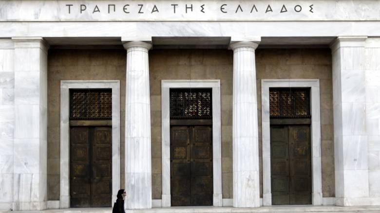 Στα 5,1 δις. ευρώ το έλλειμμα τρεχουσών συναλλαγών