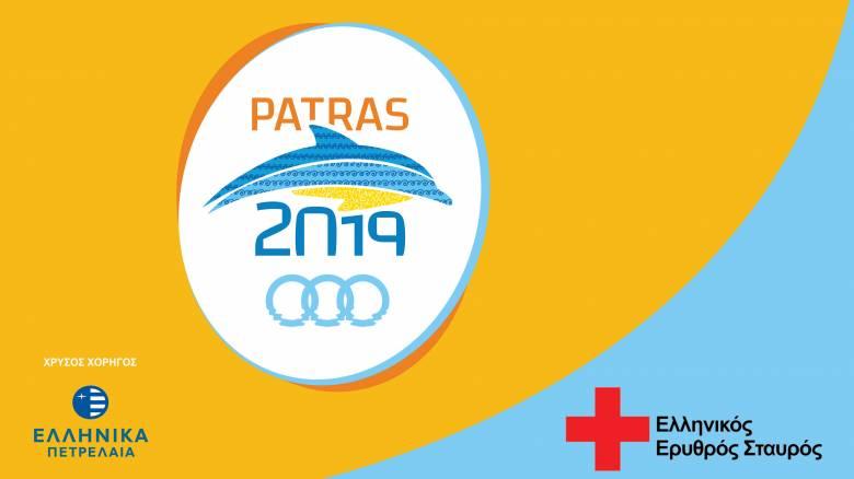 Ο Ερυθρός Σταυρός θα προσφέρει τις υπηρεσίες του στους Μεσογειακούς Αγώνες