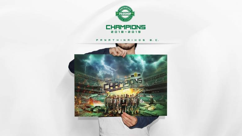 Η αφίσα των Πρωταθλητών Ελλάδας έφτασε στο Paoshop!